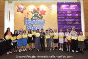 Category B participants of the 2nd PISF Poetry Slam 2019!