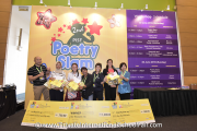 Congratulations to the winners of the 2nd PISF Poetry Slam 2019 (Category B)!