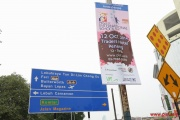 Our banner were all over Penang